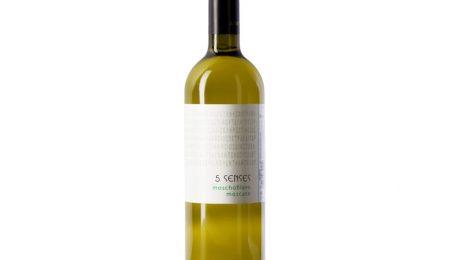 5 Senses White Bottle