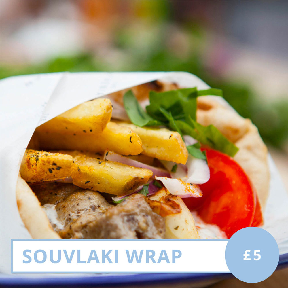 Souvlaki Wrap Lunch Special