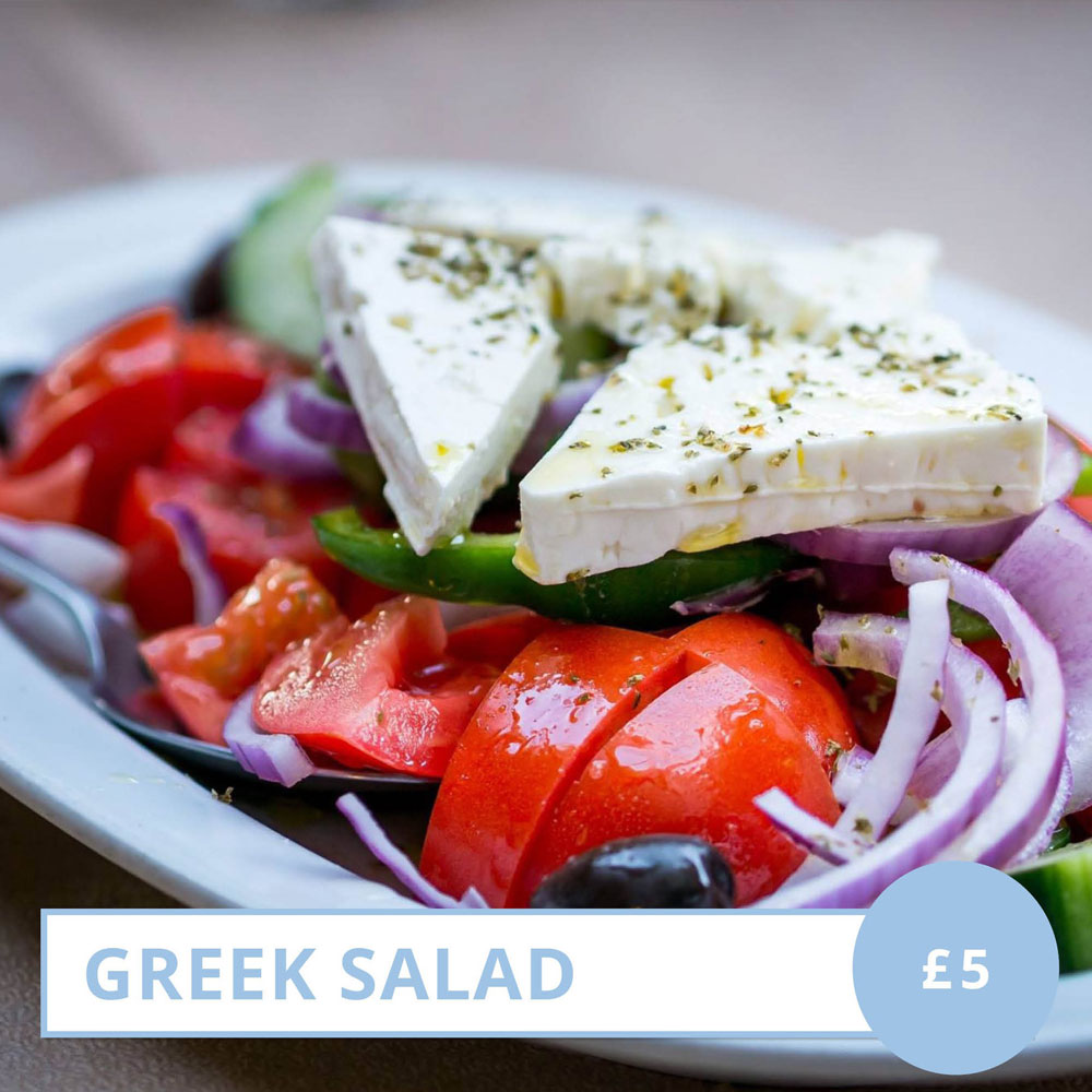 Greek Salad Lunch Special